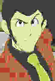 Lupin REAL